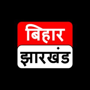 Download Bihar Jharkhand News 1.0.5 APK